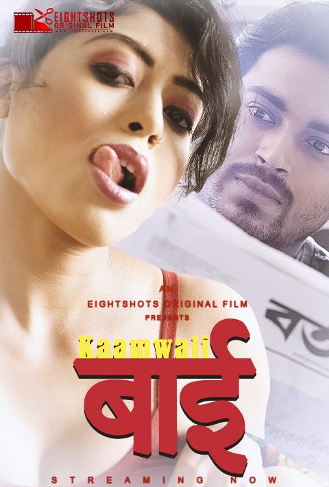 Kaamwali-Bai-2020-S01-E01-Hindi-Eight-Shots-Web-Series-720p-HDRip-150-MB-Download
