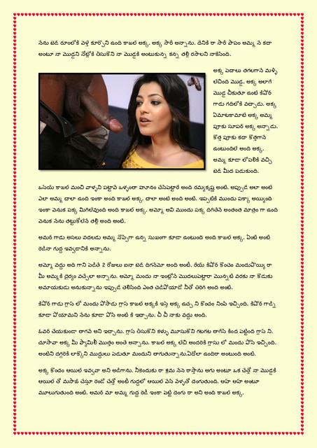 Family-katha-chitram05-page-0004