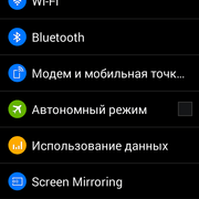 Screenshot-2014-10-29-13-18-55