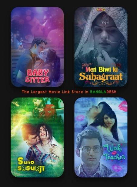 4 Erotic Stories 2020 Hindi Kooku Originals Complete Web Series 720p HDRip 850MB | 300MB Download