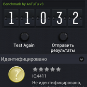 Screenshot-2013-10-31-13-48-01