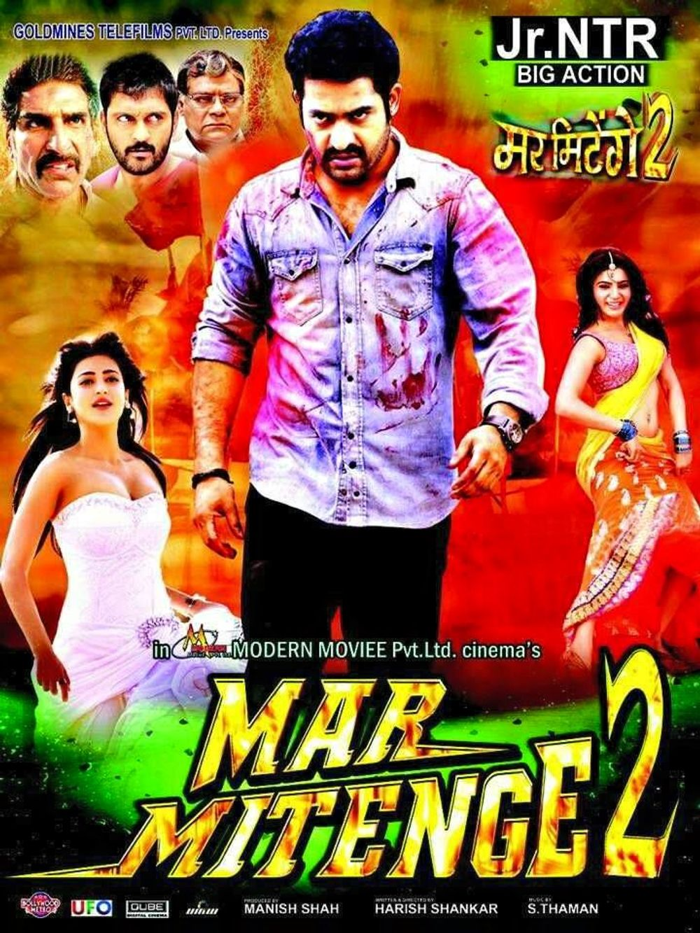 Mar Mitenge 2 (2021) Bengali Dubbed Full Movie 720p HDRip 800MB Download