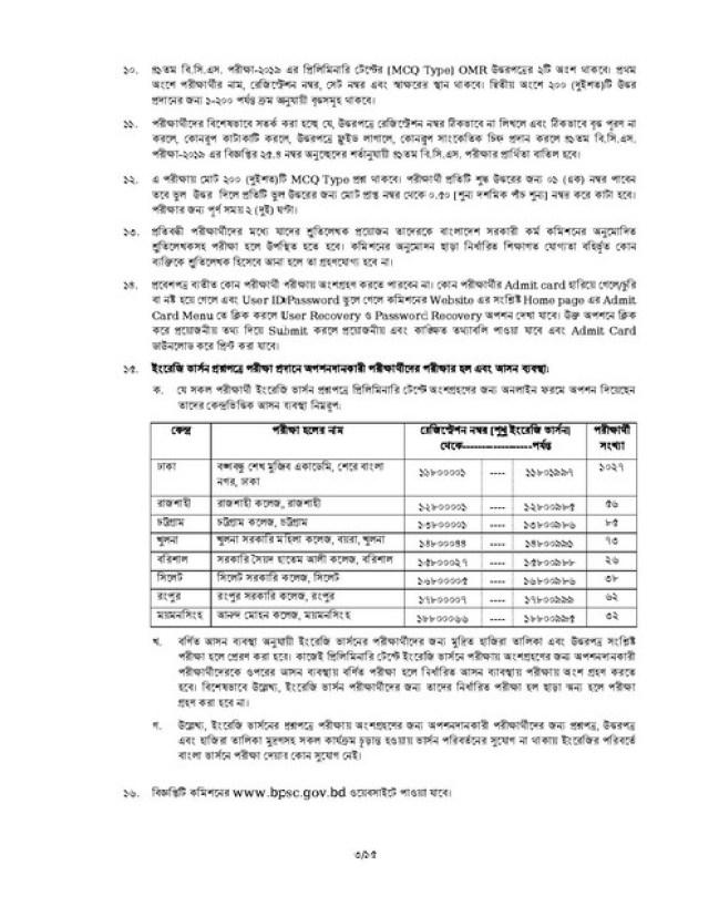 41-BCS-Seat-Plan-page-003