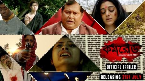 Comrade (2020) Bengali 720p WEBHD 600MB DL