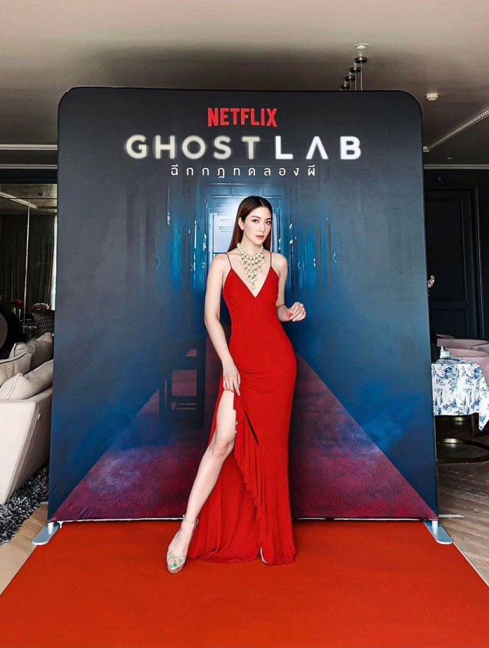 GHOST-LAB-Virtual-Premiere-Celeb-1