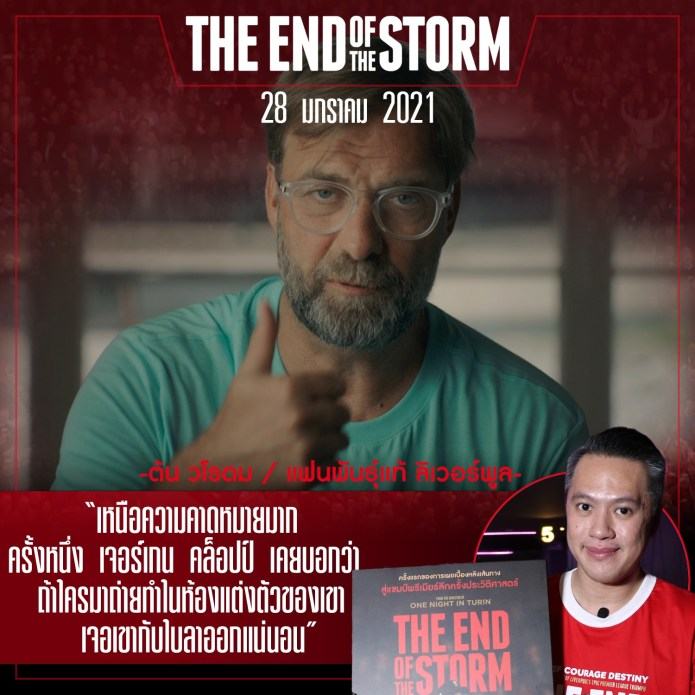 The-End-of-the-Storm-2