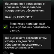 Screenshot-2012-01-01-00-00-49