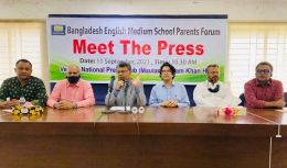 English medium students' parents demand reopening of schools after vaccination