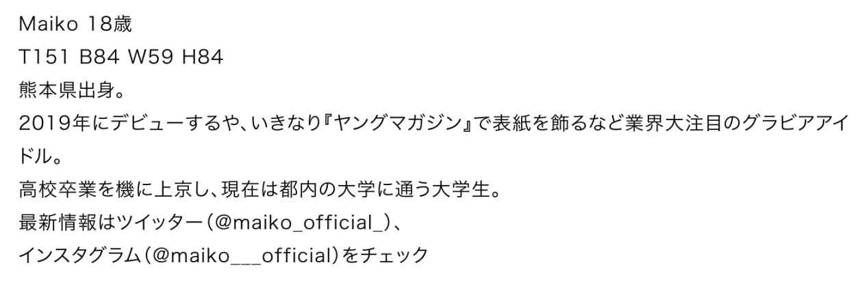Maiko-101704