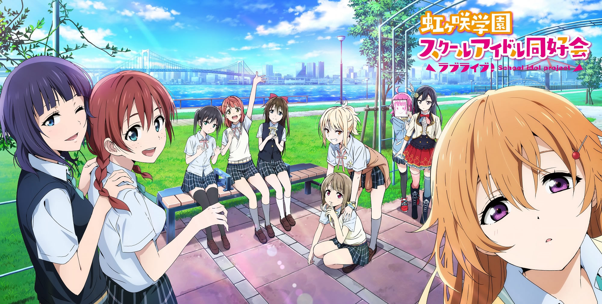 Love Live! Nijigasaki Gakuen School Idol Doukoukai Episode 1-13 Subtitle Indonesia (Batch)
