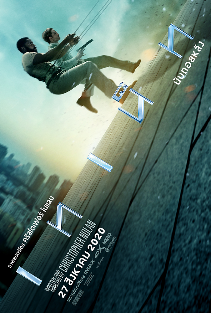TENET-1-Sht-Action-Series-Running-TH
