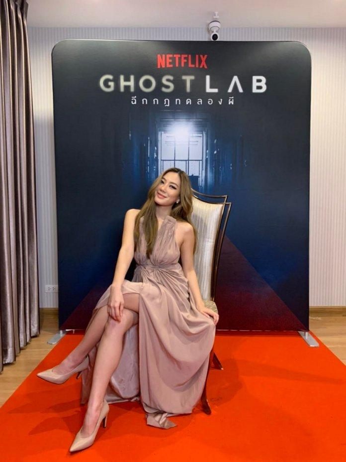 GHOST-LAB-Virtual-Premiere-Celeb-21