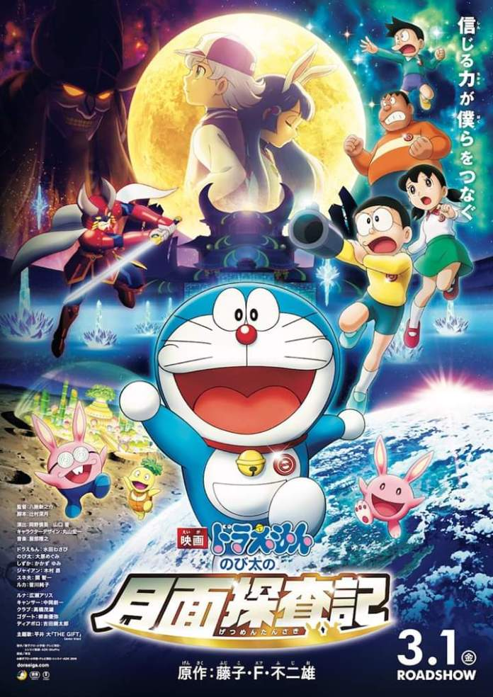 Doraemon-The-Movie-2019