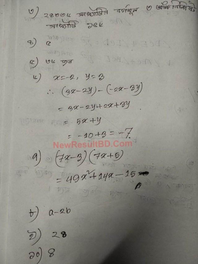 Class 7 Math Assignment 3rd Assignment Solution