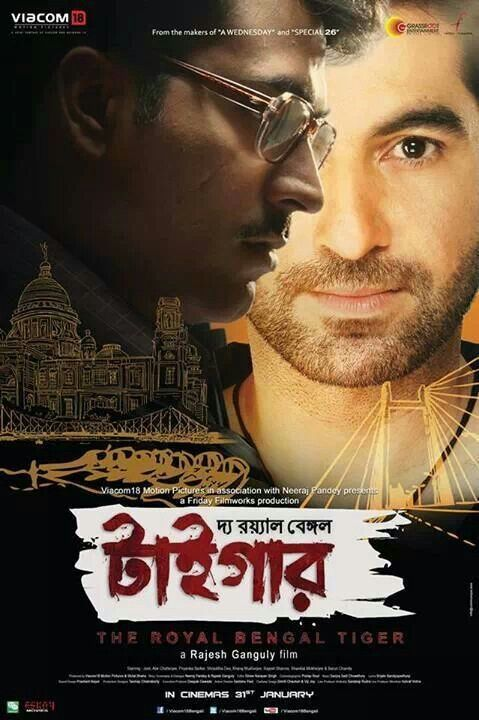 The Royal Bengal Tiger (2014) Bengali 720p WEB-DL x264 AAC 700MB ESub