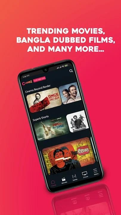 Chorki-App-For-Mobile