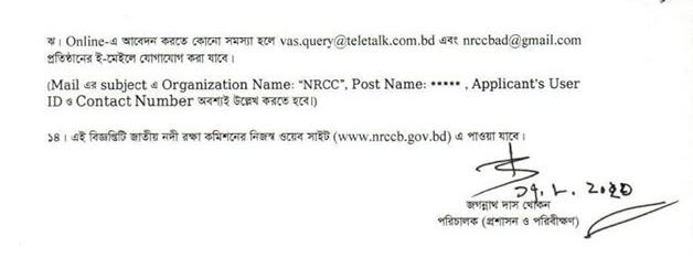 nrcc-4