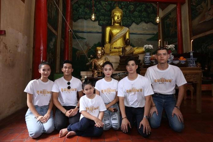 Khun-Phaen-The-Movies-25