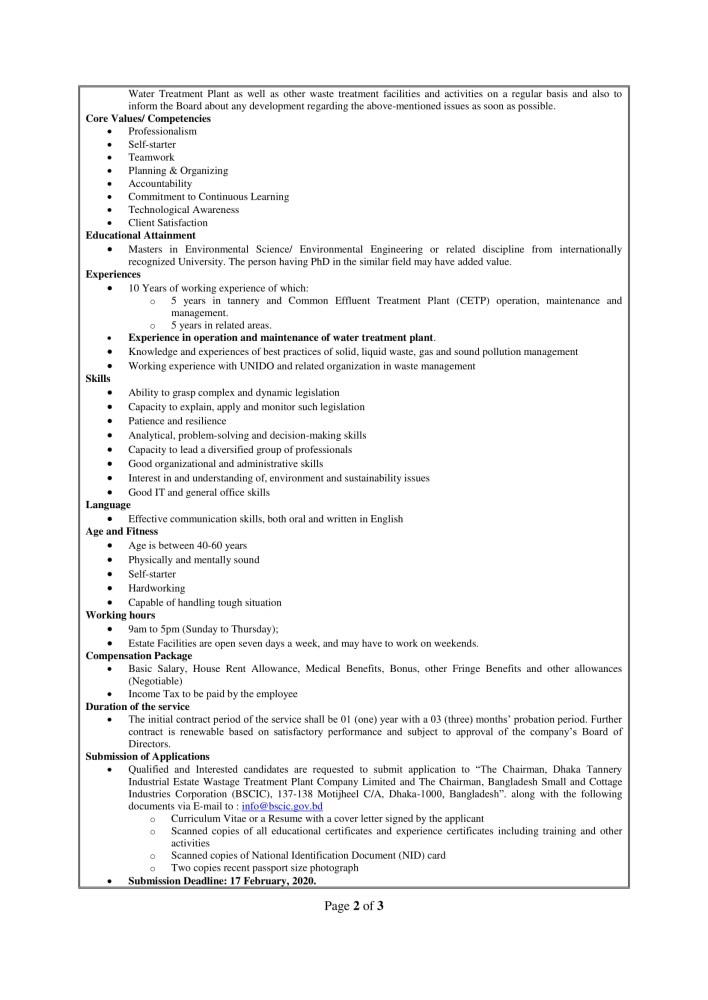 BSCIC-Job-Circular-2020-PDF-2