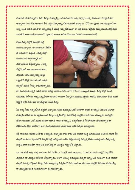 Family-katha-chitram11-page-0016