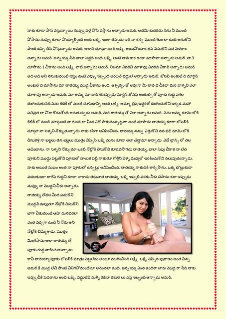 Family-katha-chitram13-page-0011