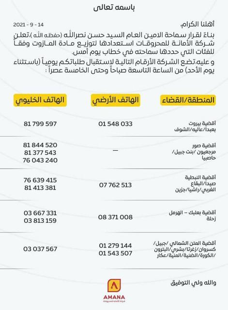 manar-08595760016316371608