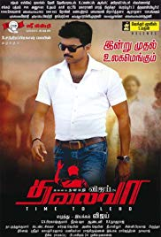 Thalaivaa (2013) Hindi Dual Audio 720p