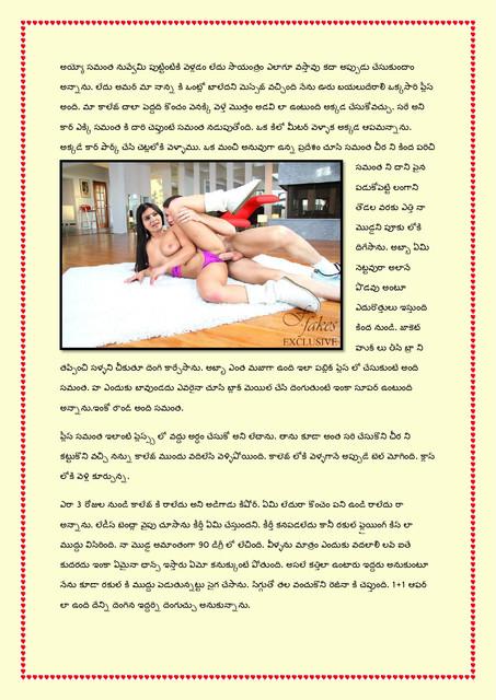 Family-katha-chitram06-page-0010