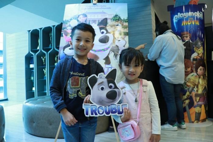 Trouble-premiere-5