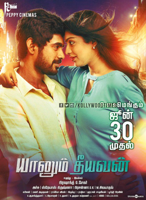 Yaanum Theeyavan (2017) UNCUT Dual Audio Hindi 720p HDRip x264 AAC 750MB Dwonload
