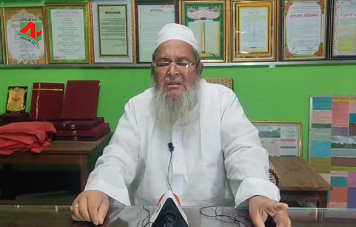 হেফাজতে ইসলামের কমিটি বিলুপ্ত