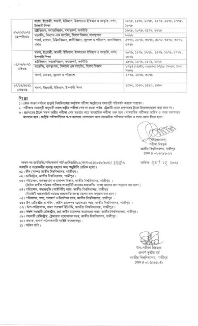 Honours 3rd Year Routine 2018 Special Exam