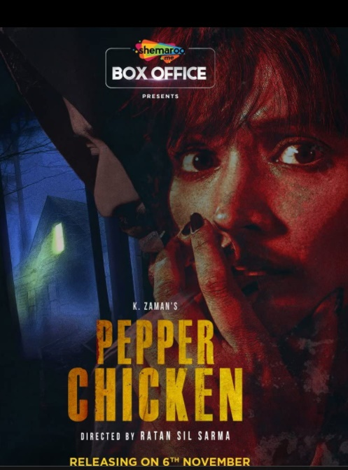 Pepper-Chicken-2020-Hindi-720p-HDRip-1-6-GB-Download