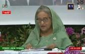 বাংলাদেশ উন্নত দেশ হবে, কেউ ঠেকাতে পারবে না: প্রধানমন্ত্রী