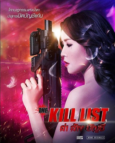 The-Kill-List-2020-Hindi-Dual-Audio-720p-UNRATED-HDRip-950-MB-Download