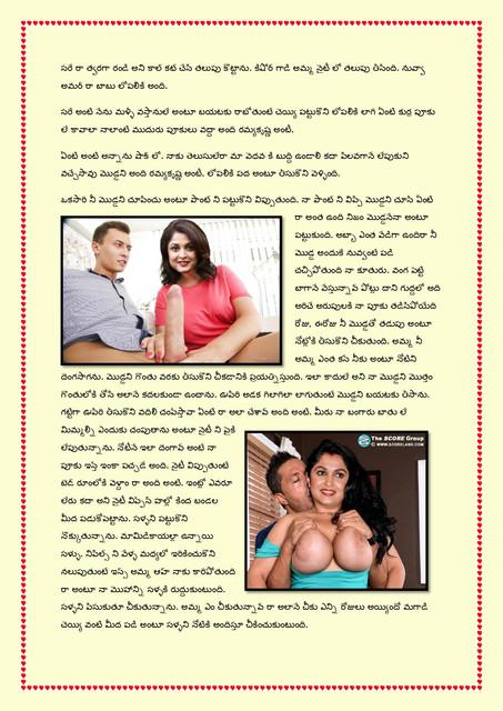 Family-katha-chitram09-page-0002
