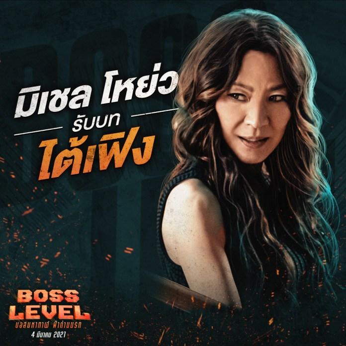 BOSSLEVEL-Social-Character-Michelle-ver2