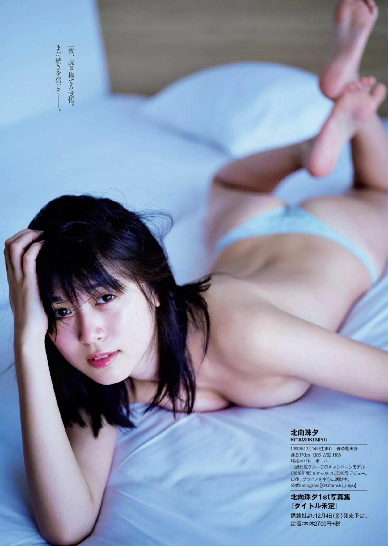 Weekly-Playboy-2020-43-Kitamuki-Mayu-0093