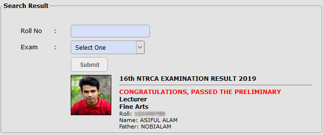 16th NTRCA Result with Picture