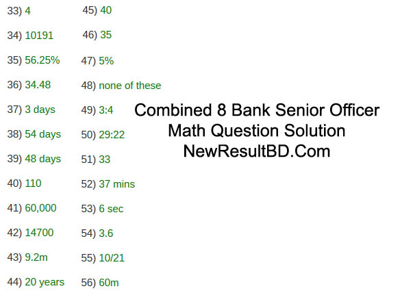 Combined 8 Bank Senior Officer Math Question Solution
