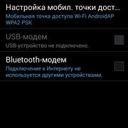 Screenshot-2014-10-29-13-19-01