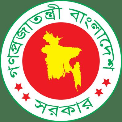 bd-govt-logo