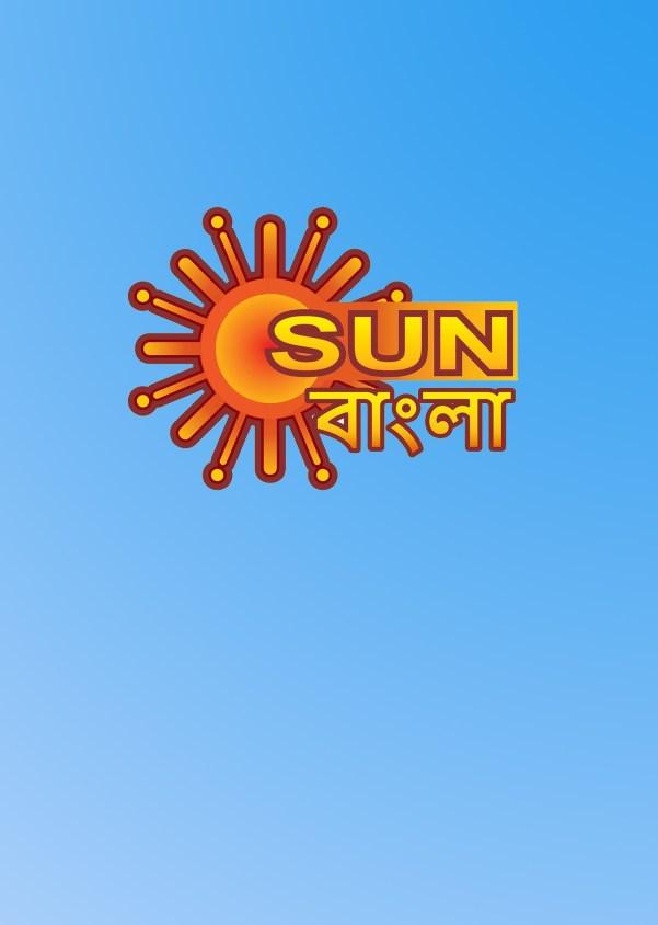 Sun Bangla All Serial Download 5th September 2020 Zip Download