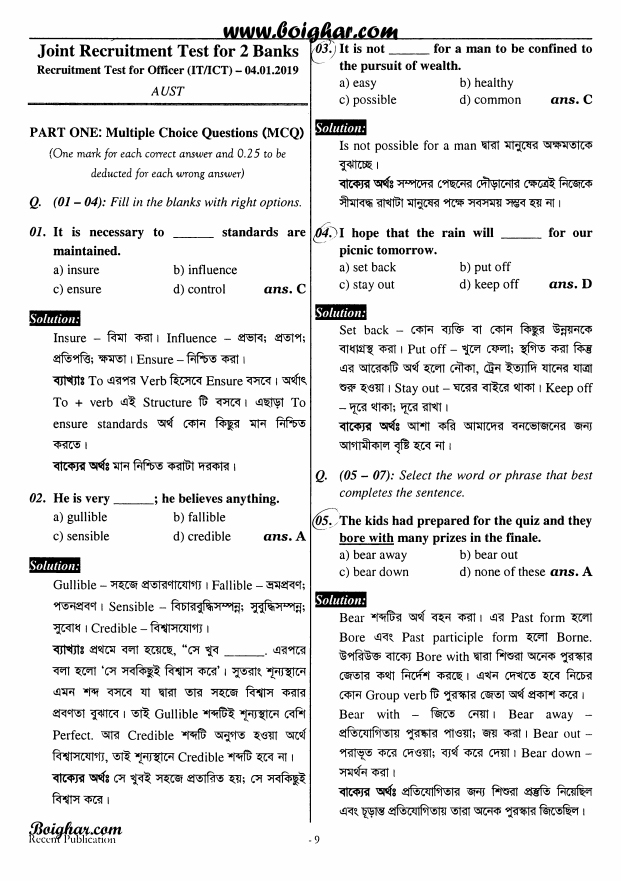 Faculty-Based-Govt-Bank-Solution-For-MCQ-2017-2019-BDNiyog-Com-Copy-10