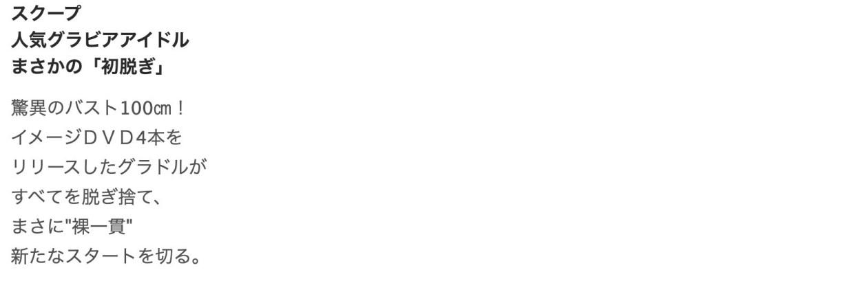 小泉かな ド迫力ヘアヌード 2021-04-05-12-54-41
