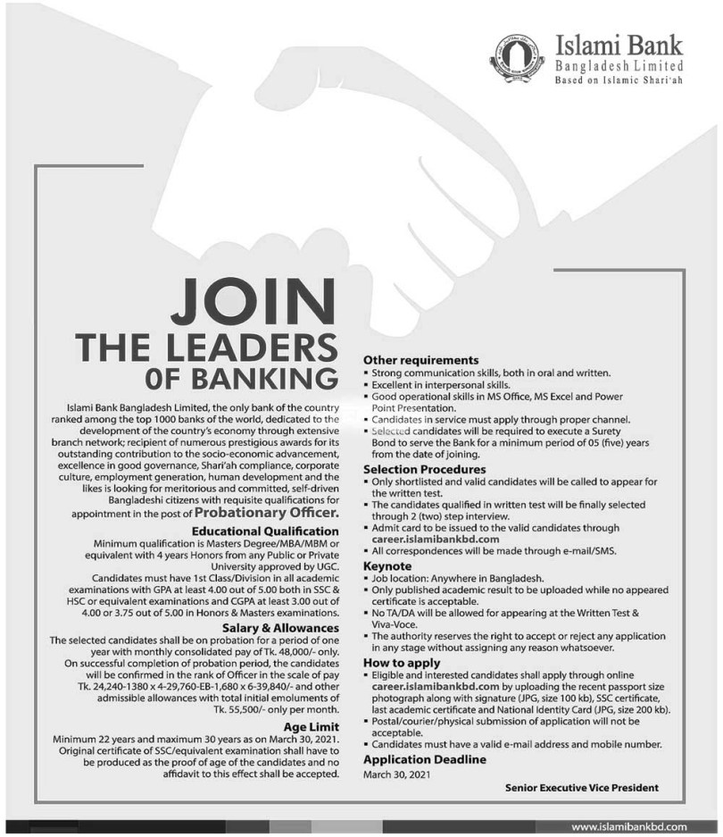 Islami bank Limited Job Circular