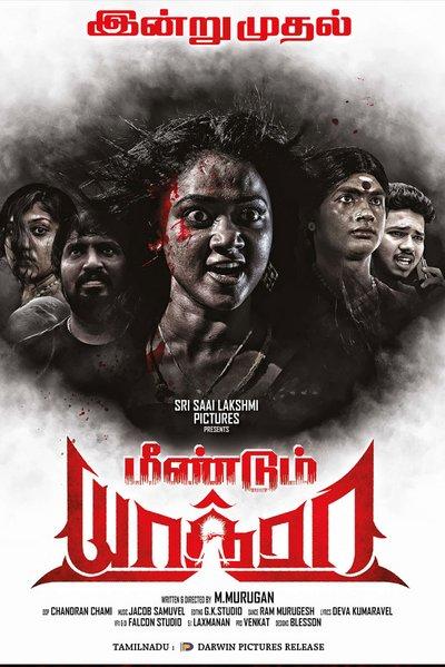 Meendum-Yathra-2021-Tamil-1080p-HDRip-2.6GB-Download