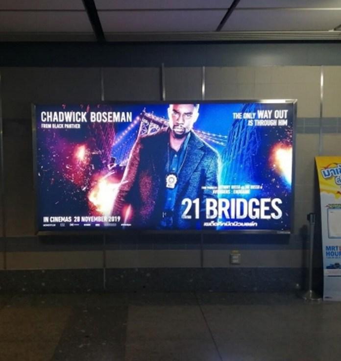 21-Bridges-14