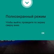 Screenshot-20170413-154415