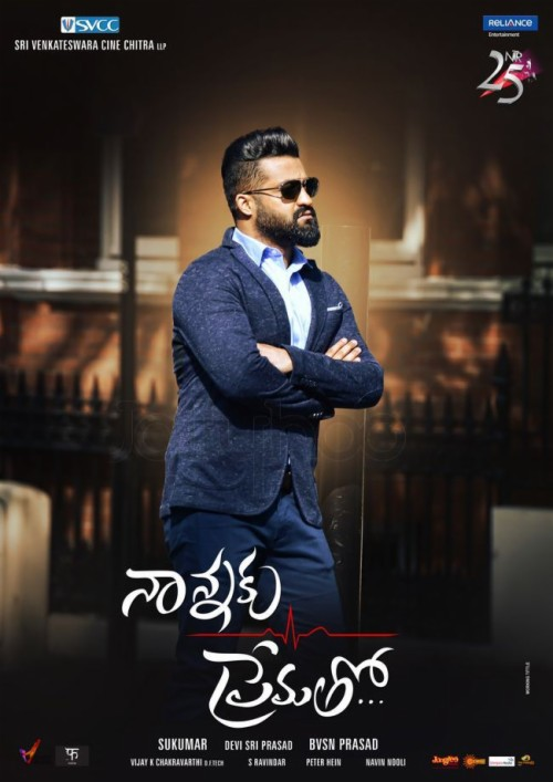 143-1432885-junior-ntr-family-movie